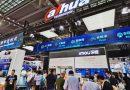 Informe anual de Dahua Technology 2020: crecimiento constante, desarrollo sostenible