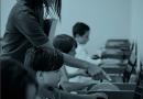 """CAF, C4IR.CO e Intel presentan el estudio """"Hacia una agenda integral de la adopción de tecnologías para el aprendizaje 4.0 en América Latina"""""""