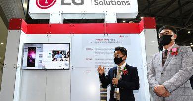 TECNOLOGÍA LG MICRO LED OBTIENE PREMIO PRESIDENCIAL EN LA INTERNATIONAL  LIGHT CONVERGENCE EXPO 2021